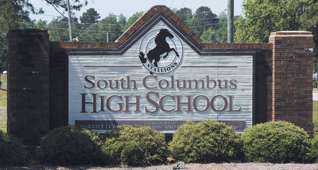 SCHS Sign